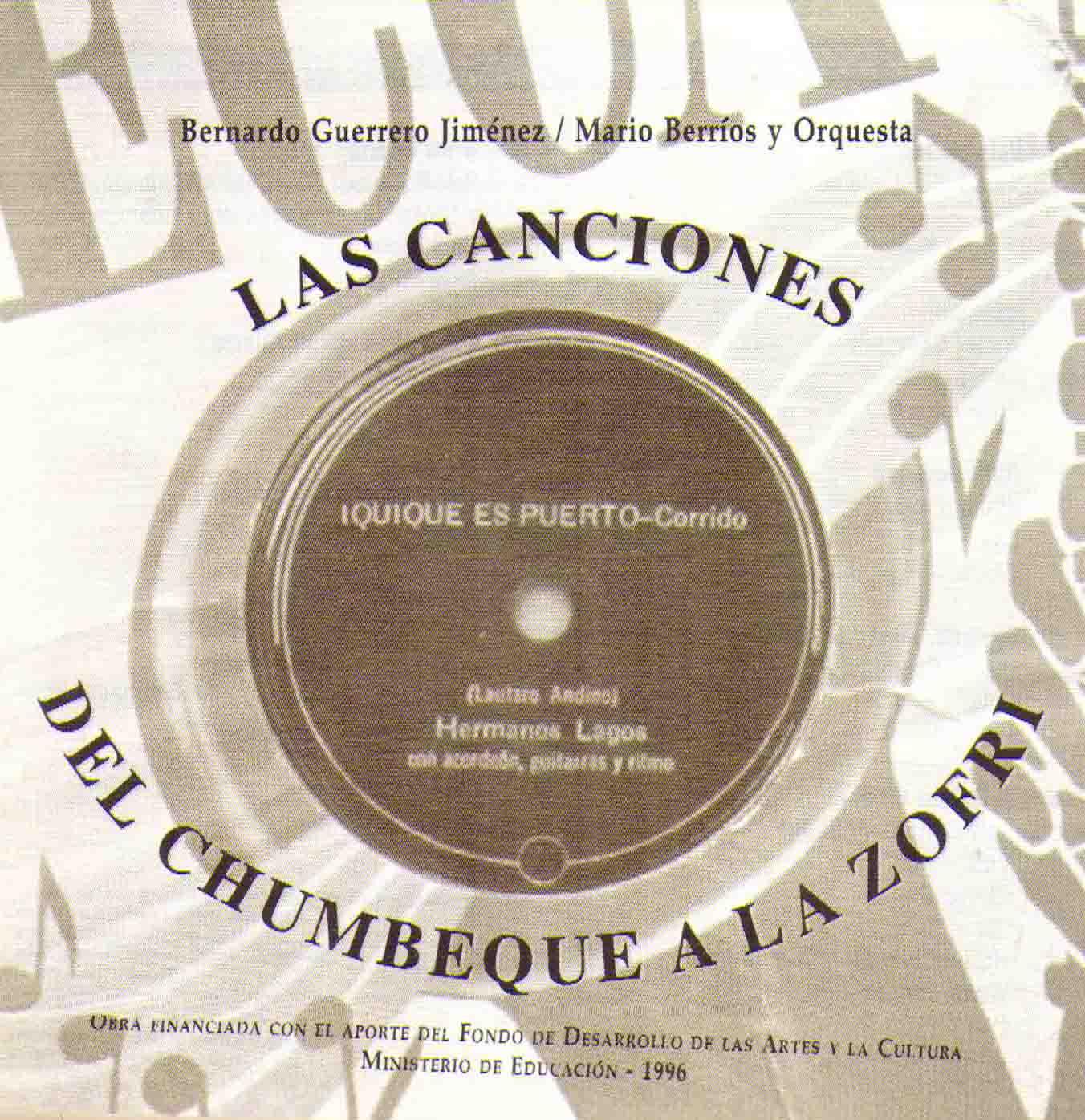 Las canciones del Chumbeque a la Zofri